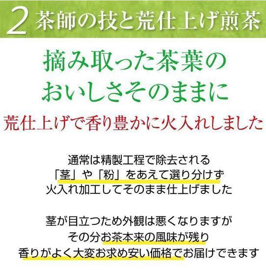 さつまの風4.jpg